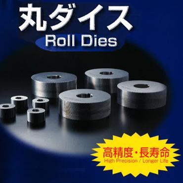 Bàn Cán Ren (Roll Dies)